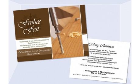 Karte, Postkarte Weihnachten, Weihnachtskarte, 10x15 cm, geschäftlich